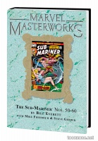 MARVEL MASTERWORKS: THE SUB-MARINER VOL. 7 HC — VARIANT EDITION VOL. 227 (DM ONLY)