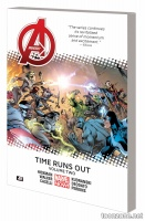 AVENGERS: TIME RUNS OUT VOL. 2 TPB