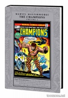 MARVEL MASTERWORKS: THE CHAMPIONS VOL. 1 HC