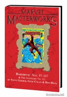 MARVEL MASTERWORKS: DAREDEVIL VOL. 10 HC — VARIANT EDITION VOL. 228 (DM ONLY)