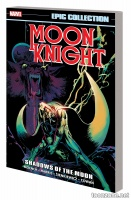 MOON KNIGHT EPIC COLLECTION: SHADOWS OF THE MOON TPB