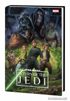 STAR WARS: EPISODE VI — RETURN OF THE JEDI HC