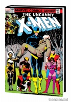 THE UNCANNY X-MEN OMNIBUS VOL. 3 HC SMITH COVER (DM ONLY)