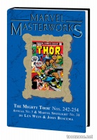 MARVEL MASTERWORKS: THE MIGHTY THOR VOL. 15 HC — VARIANT EDITION VOL. 230 (DM ONLY)