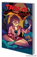 THE UNBEATABLE SQUIRREL GIRL VOL. 2: SQUIRREL YOU KNOW IT'S TRUE TPB