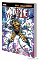 WOLVERINE EPIC COLLECTION: THE DYING GAME TPB