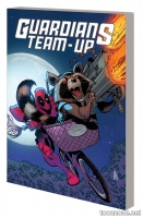 GUARDIANS TEAM-UP VOL. 2: UNLIKELY STORY TPB