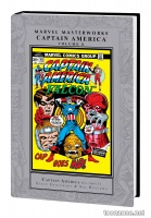 MARVEL MASTERWORKS: CAPTAIN AMERICA VOL. 8 HC