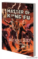 MASTER OF KUNG FU: BATTLEWORLD TPB