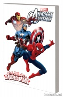 MARVEL UNIVERSE ULTIMATE SPIDER-MAN & THE AVENGERS DIGEST