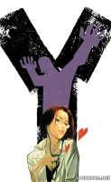 Y: THE LAST MAN BOOK FOUR TP
