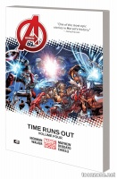 AVENGERS: TIME RUNS OUT VOL. 4 TPB