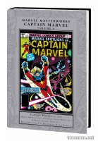 MARVEL MASTERWORKS: CAPTAIN MARVEL VOL. 6 HC