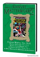 MARVEL MASTERWORKS: CAPTAIN MARVEL VOL. 6 HC — VARIANT EDITION VOL. 232 (DM ONLY)