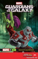 MARVEL UNIVERSE GUARDIANS OF THE GALAXY #4