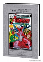 MARVEL MASTERWORKS: THE AVENGERS VOL. 16 HC