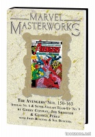 MARVEL MASTERWORKS: THE AVENGERS VOL. 16 HC — VARIANT EDITION VOL. 233 (DM ONLY)