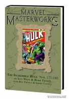 MARVEL MASTERWORKS: THE INCREDIBLE HULK VOL. 10 HC — VARIANT EDITION VOL. 235 (DM ONLY)