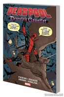 DEADPOOL: DRACULA'S GAUNTLET TPB