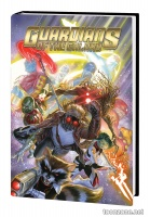 GUARDIANS OF THE GALAXY VOL. 3 HC