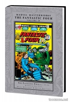 MARVEL MASTERWORKS: THE FANTASTIC FOUR VOL. 18 HC