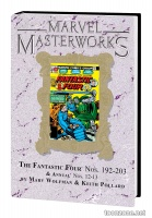 MARVEL MASTERWORKS: THE FANTASTIC FOUR VOL. 18 HC — VARIANT EDITION VOL. 236  (DM ONLY)