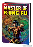 SHANG-CHI: MASTER OF KUNG FU OMNIBUS VOL. 2 HC - CASSADAY COVER