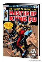 SHANG-CHI: MASTER OF KUNG FU OMNIBUS VOL. 2 HC GULACY COVER (DM ONLY)