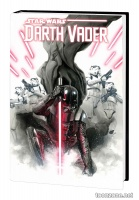 STAR WARS: DARTH VADER VOL. 1 HC - ROSS COVER (DM ONLY)