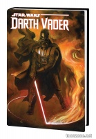 STAR WARS: DARTH VADER VOL. 1 HC - GRANOV COVER