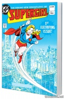 THE DARING NEW ADVENTURES OF SUPERGIRL VOL. 1 TP