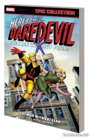 DAREDEVIL EPIC COLLECTION: THE MAN WITHOUT FEAR TPB