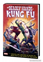 DEADLY HANDS OF KUNG FU OMNIBUS VOL. 1 HC CARDY COVER (DM ONLY)