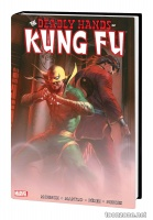 DEADLY HANDS OF KUNG FU OMNIBUS VOL. 1 HC DELL'OTTO COVER