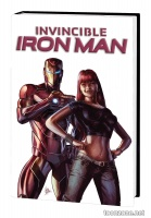 INVINCIBLE IRON MAN VOL. 2: THE WAR MACHINES PREMIERE HC