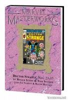 MARVEL MASTERWORKS: DOCTOR STRANGE VOL. 7 HC — VARIANT EDITION VOL. 238 (DM ONLY)