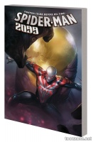 SPIDER-MAN 2099 VOL. 4: GODS AND WOMEN TPB