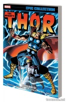 THOR EPIC COLLECTION: RUNEQUEST TPB