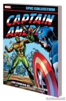 CAPTAIN AMERICA EPIC COLLECTION: THE COMING OF…THE FALCON TPB