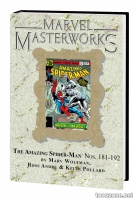 MARVEL MASTERWORKS: THE AMAZING SPIDER-MAN VOL. 18 HC — VARIANT EDITION VOL. 239 (DM ONLY)