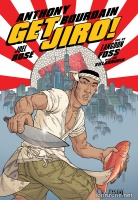 GET JIRO: BLOOD AND SUSHI TP