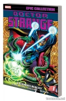 DOCTOR STRANGE EPIC COLLECTION: A SEPARATE REALITY TPB