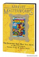 MARVEL MASTERWORKS: THE INVINCIBLE IRON MAN VOL. 10 HC — VARIANT EDITION VOL. 240 (DM ONLY)