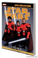 STAR WARS LEGENDS EPIC COLLECTION: LEGACY VOL. 1 TPB