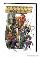 GUARDIANS OF THE GALAXY: NEW GUARD VOL. 2 — WANTED PREMIERE HC