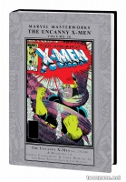MARVEL MASTERWORKS: THE UNCANNY X-MEN VOL. 10 HC