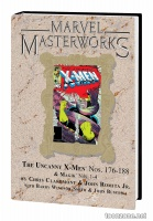 MARVEL MASTERWORKS: THE UNCANNY X-MEN VOL. 10 HC — VARIANT EDITION VOL. 241 (DM ONLY)