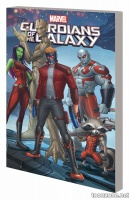 MARVEL UNIVERSE GUARDIANS OF THE GALAXY VOL. 3 DIGEST