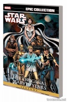 STAR WARS LEGENDS EPIC COLLECTION: THE ORIGINAL MARVEL YEARS VOL. 1 TPB