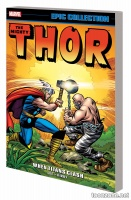 THOR EPIC COLLECTION: WHEN TITANS CLASH TPB